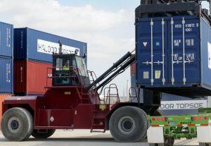 Freight Cargo Logistics, Inc